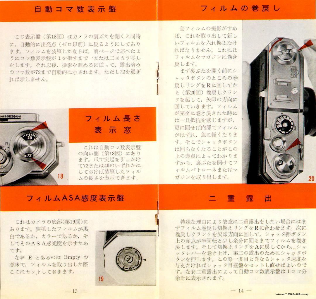 nikon s3m rangefinder   picture gallery