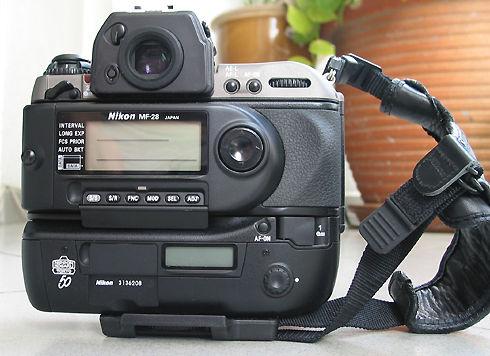 Nikon F5 Brochure