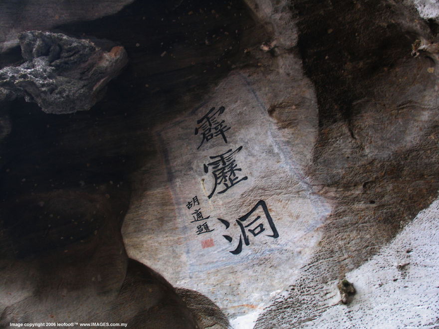 100+ years old San Bao Dong Cave Temple, Perak, Malaysia, Heritage reliogious site